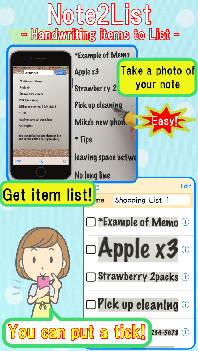 Handwriting note to Shopping list - Note2List screenshot one
