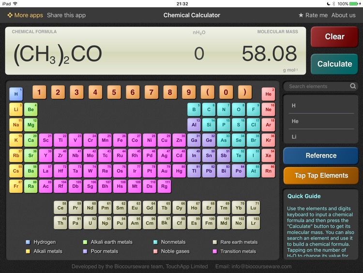 ChemCalc screenshot-0