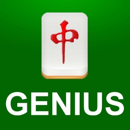 zMahjong Genius - A Brain Game of Puzzle