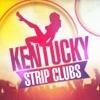 Kentucky Strip Clubs & Night Clubs