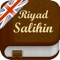 Riyad As-Salihin in English and Arabic - +2000 Hadiths and Ayas of the Quran (Lite) - رياض الصالحين