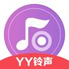 YY鈴聲 - 個性化你的iPhone手機鈴聲