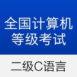 计算机二级c  题库_计算机等级考试二级考试题库 2017最新 by ya jun chen