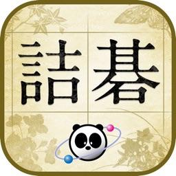 Life and Death - Let's ask Panda Sensei