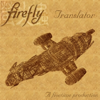 Cussifly: The Gorram Firefly Translator