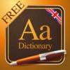 English dictionary BigDict FREE - offline comprehensive wordbook