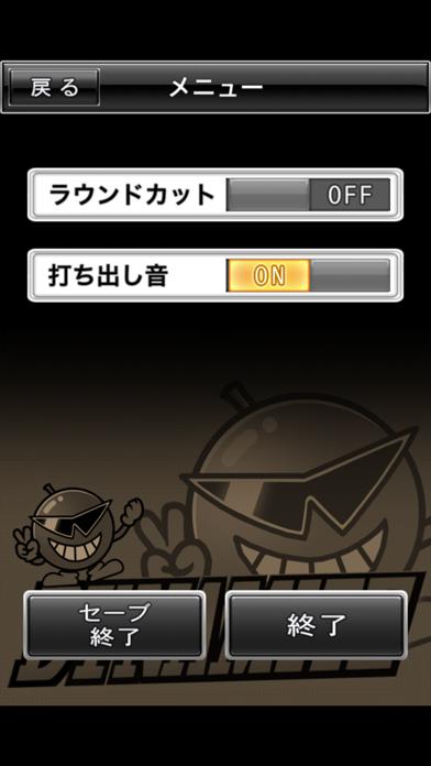 ダイナマイト【Daiichiレトロアプリ】のスクリーンショット5
