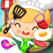 Candy's Restaurant - Kids Educational Games