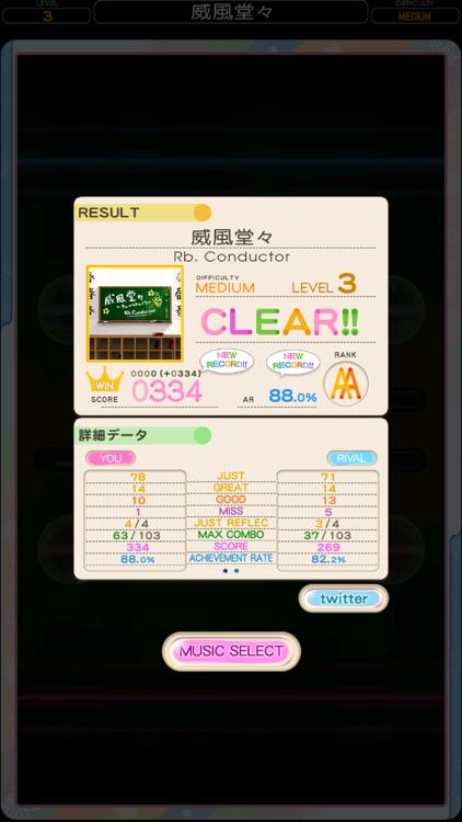 REFLEC BEAT plus screenshot-4