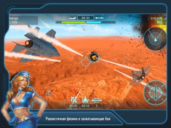 Скачать Battle of Warplanes: War Wings