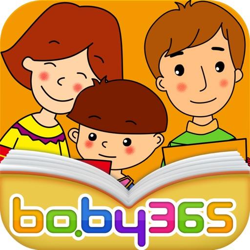 读书的滋味-有声绘本-baby365 icon