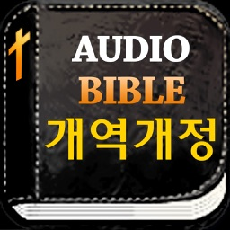 미가엘 성경 ( 개역개정 정독 )