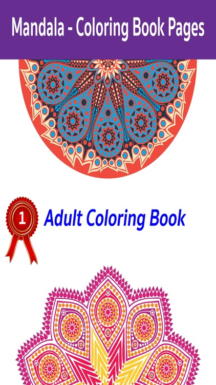 Mandala - Coloring Book Pages for Adult