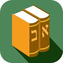 Torah Library - Search the Tanach, Talmud, Midrash and more