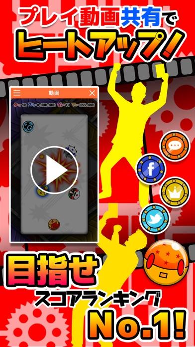 【激ムズ系】メダロイド 〜大乱戦!おはじきロワイヤル〜のスクリーンショット4