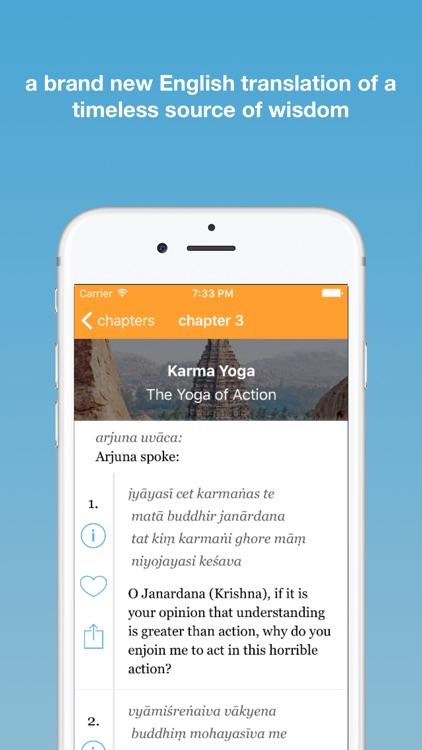 Bhagavad Gita App