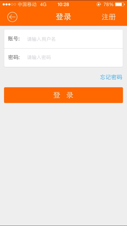 泰隆优选 screenshot-4