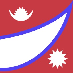 Nepali Pride - Birth Place of Buddha