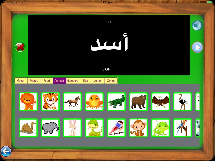 Learn and Teach to Write Arabic Through Pictures screenshot-3