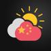 世界天氣預報