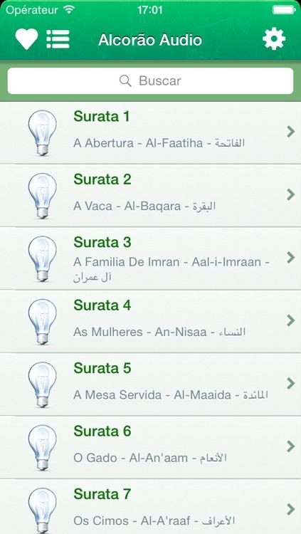 Quran Audio mp3 in Portuguese, Arabic and Phonetic Transcription - Alcorão em Português, Árabe e Transcrição Fonética