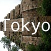 hiTokyo: Offline Map of Tokyo (Japan)