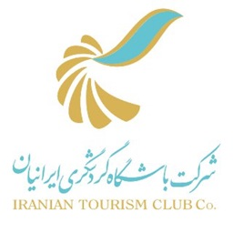 Iranian Tourism Club