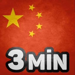 Learn Chinese in 3 Minutes