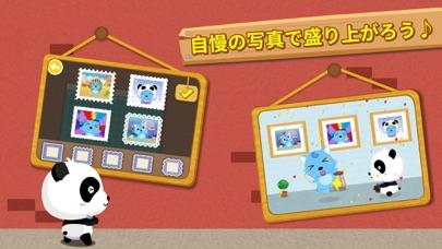 パンダの写真館 — BabyBusのおすすめ画像5