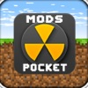 Pocket Edition Guides for Mods & Maps for Minecraft - iPhoneアプリ