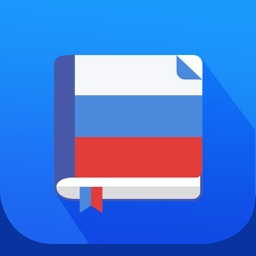 SmallTalk - Russian Phrasebook