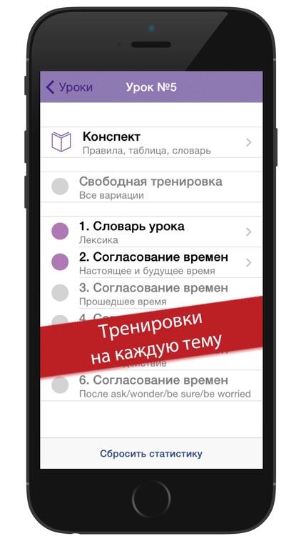 Полиглот 16 Дмитрия Петрова - Продвинутый курс. Английский язык. screenshot-4