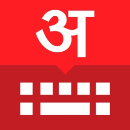 Hindi Keyboard by Design Ventures