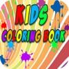 Kids Coloring Book - Learning Fun Educational Book App!