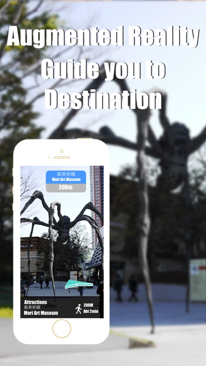 Tokyo travel guide and offline city map, Beetletrip Augmented Reality Japan Tokyo Metro Railways JR Train and Walks screenshot-1