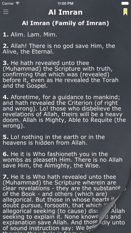 Quran in English (Pickthall Translation) screenshot-3