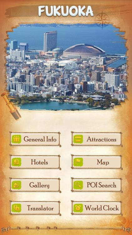 Fukuoka City Offline Travel Guide