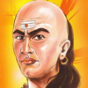 Chanakya Niti For Everyone