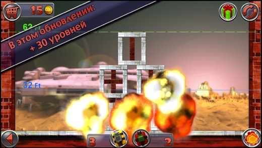 Demolition Master: Project Implode All Screenshot