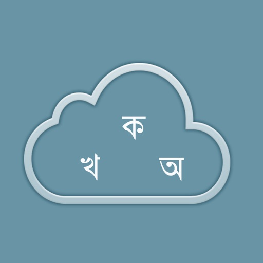 Bangla Cloud - ToDo & Notes For iCloud