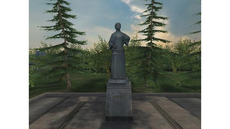 3D平湖秋月 screenshot-3