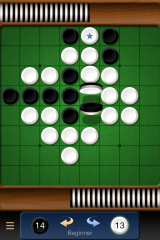 Reversi screenshot 1