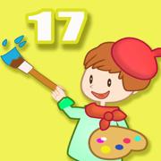 天才小画家 17 - 宝宝 幼儿给数字涂色