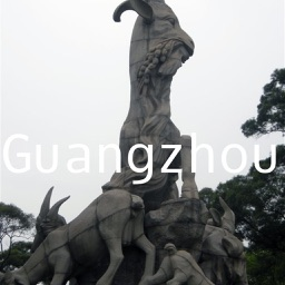 hiGuangzhou: Offline Map of Guangzhou(China)
