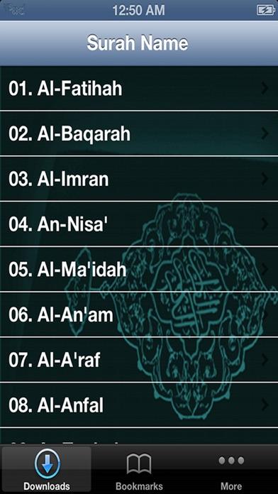 Quran Abdul Munem Abdul Mobdi mp3