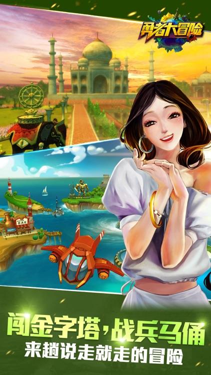 勇者大冒险(全球第一TPS动作射击手游) screenshot-3