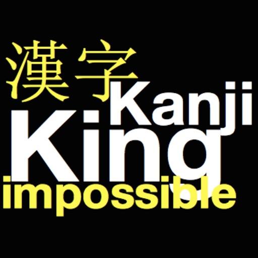 KanjiKing Impossible