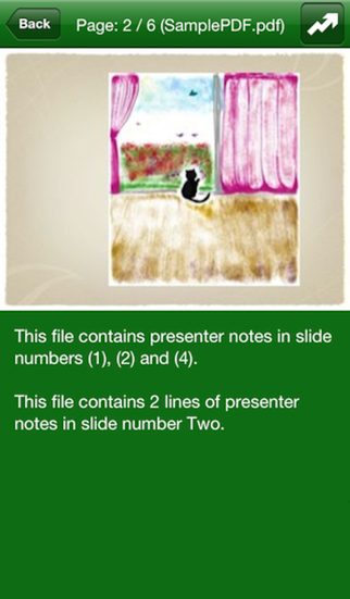 2Screens リモコン screenshot1