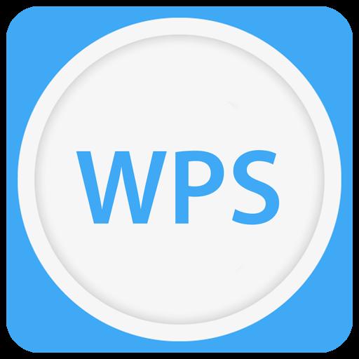 Works WPS Reader