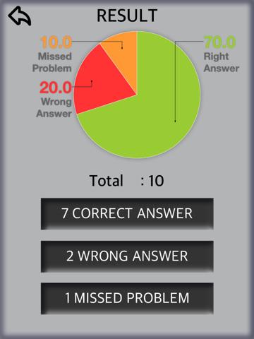 Screenshot #6 pour math flash cards - FREE